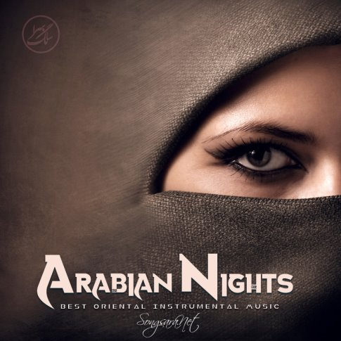 various-artists-arabian-nights-2016