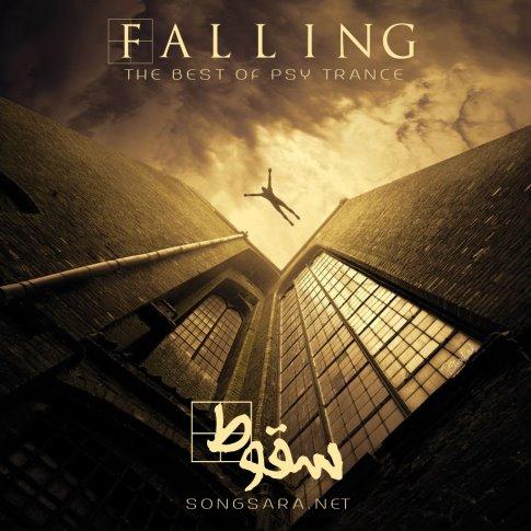 Various Artists Falling 2016