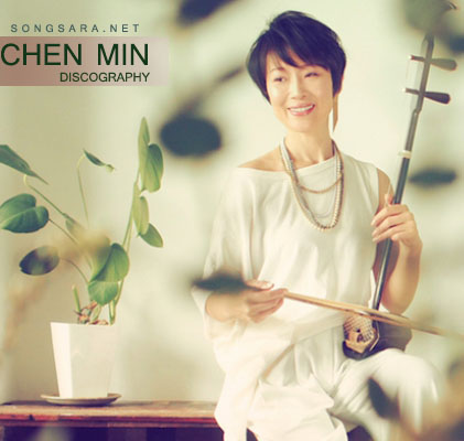 chen-min-discography