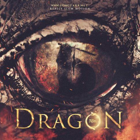 epic-north_dragon-2016