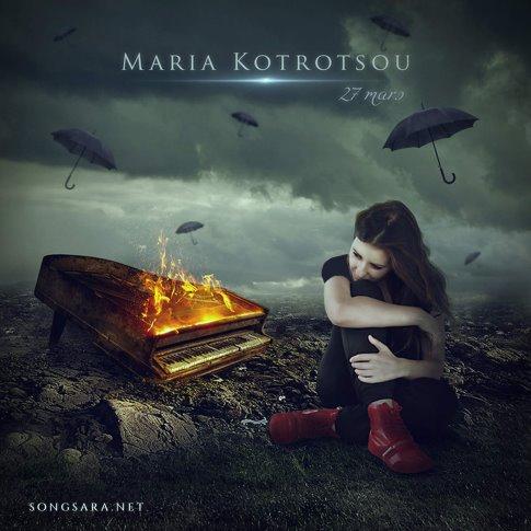 maria-kotrotsou_27-mars-2015