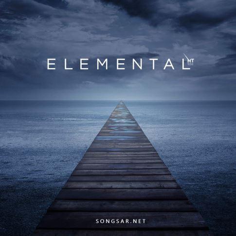 ninja-tracks_elemental-2016