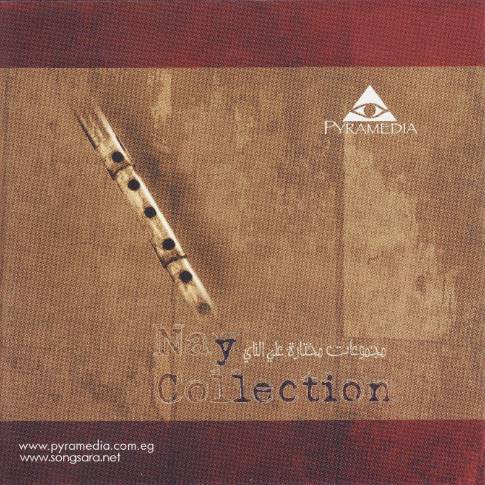pyramedia-presents_nay-collection-2010