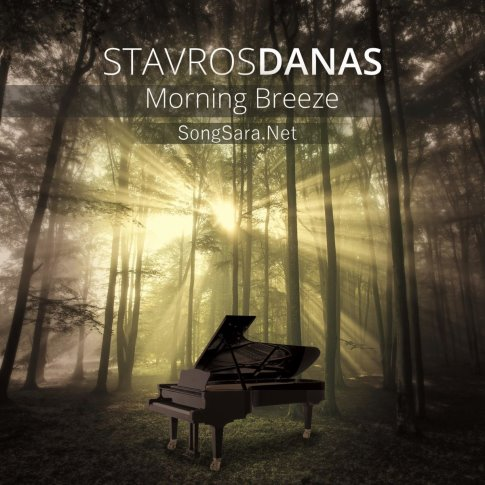 stavros-danas_morning-breeze-2016