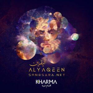 hisham-kharma_al-yaqeen-2016