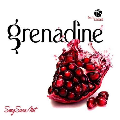 jean-marie-riachi_fruit-salad-grenadine-2007