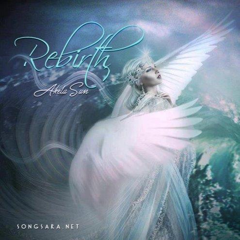 akela-sun_rebirth-2016