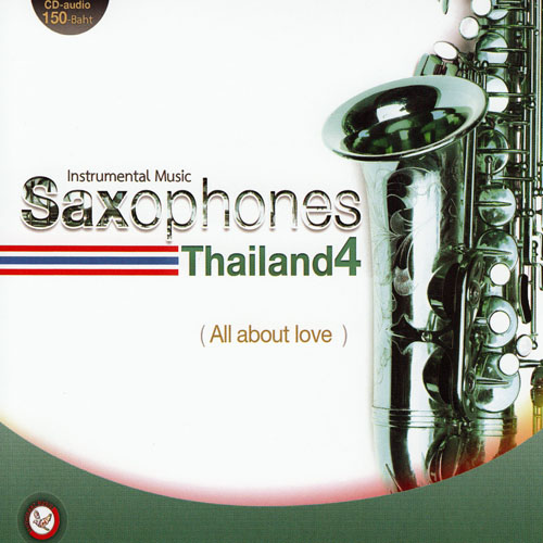 jam-worachest-saxophones-thailand-4-all-about-love-2012