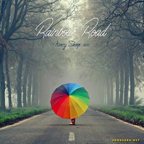 nancy-shoop-wu_rainbow-road-2015