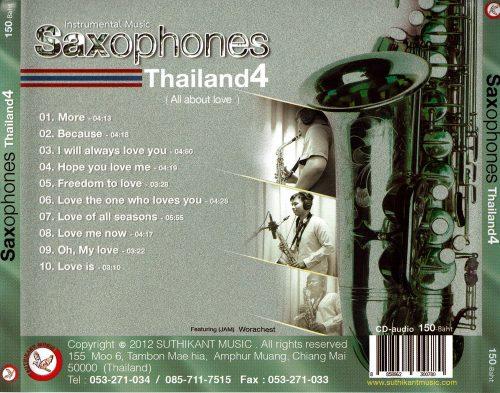 saxophones-thailand-vol-4-2