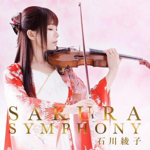 Ayako Ishikawa - Sakura Symphony 2016