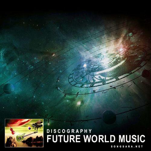 Future World Music - Discography