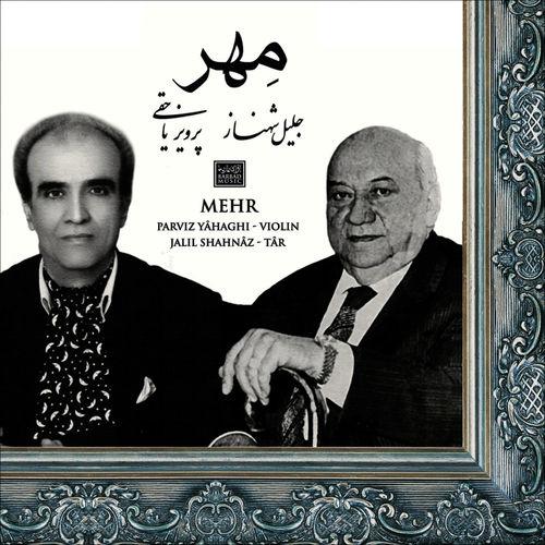 Parviz Yahaghi,Jalil Shahnaz - Mehr & Mahtab (2009)