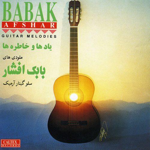 Babak Afshar - Guitar Melodies (Instrumental - Guitar)