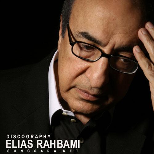Elias Rahbani - Discography (1992-2014)