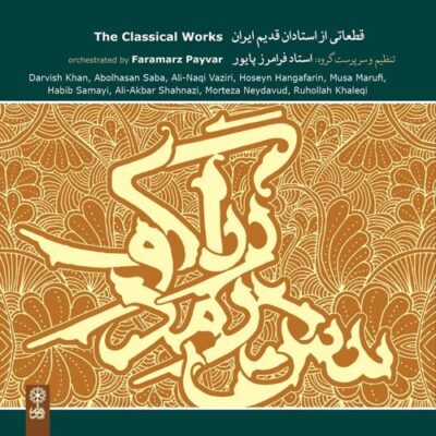 Faramarz Payvar - The Classical Works (2011)