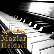 Maziar Heidari - Lahazate Javdan