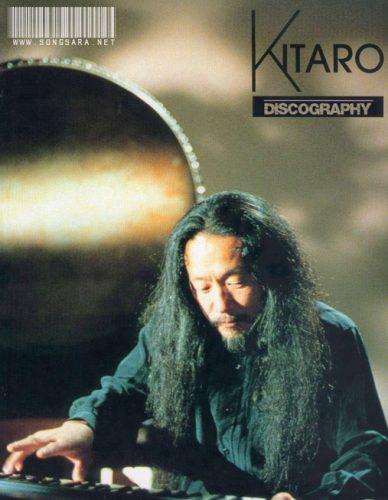 Kitaro Disco