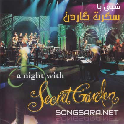 A-Night-With-Secret-Garden-1993