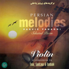 Persian Melodies, Yahaghi 1-4 (Instrumental-Violin)