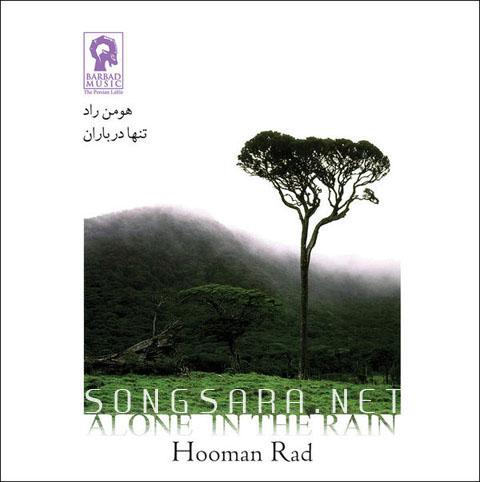 Alone In the Rain Hooman Rad