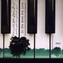 Alireza Lachini - In the Mood for Love