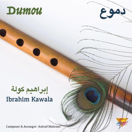 Ibrahim Kawala - Dumou (2016)