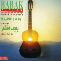 Babak Afshar - Guitar Melodies (Instrumental - Guitar)