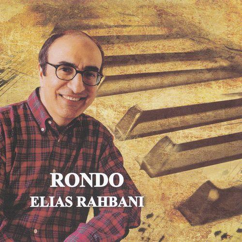 Elias Rahbani - Rondo (2000)