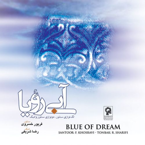 Farivar Khosravi - Blue of Dream (2006)