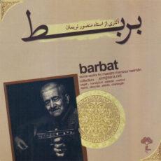 Mansour Nariman - Barbat (Oud)