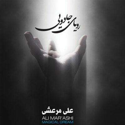 Ali Marashi - Mgical Dream (2017)
