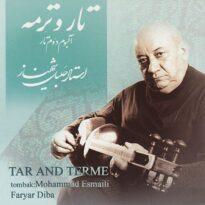 Jalil Shahnaz - Tar-o-Termeh (2005)