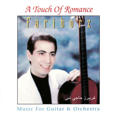 Fariborz - A Touch of Romance (2008)