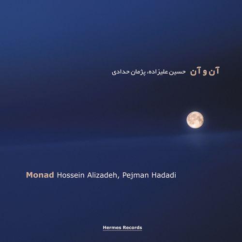 Hossein Alizadeh, Pejman Hadadi - Monad (2008)