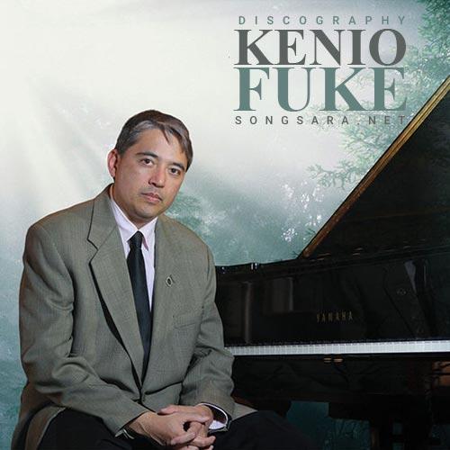 Kenio Fuke - Discography