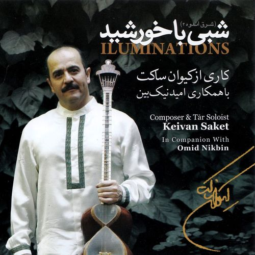 Keyvan Saket - Illuminations (2006)
