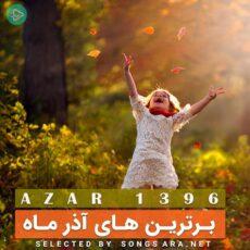 VA - The Best Of Azar 1396 (Selected By SONGSARA.NET)