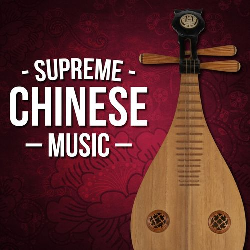 Various Artists - Supreme Chinese Music (2015)