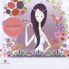 Della - Aroma (For Beautiful Mind And Body)