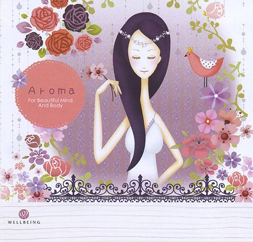 Della - Aroma (For Beautiful Mind And Body)