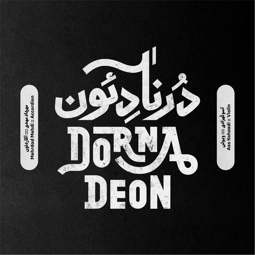 Mehrdad Mehdi, Aso Kohzadi - Dornadeon (2017)
