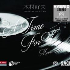 Yoshio Kimura - A Time For Us - Movie Themes (2017)