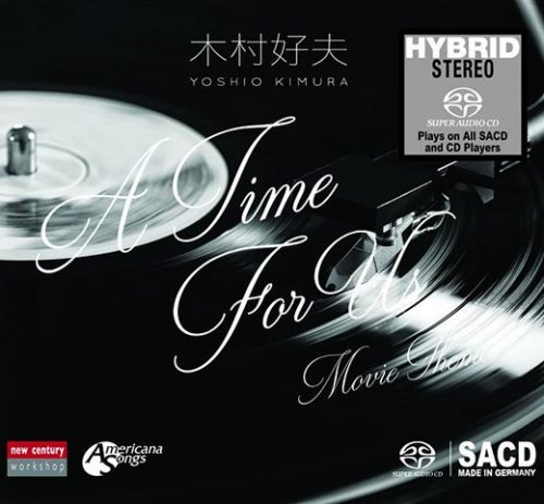 Yoshio Kimura - A Time For Us - Movie Themes (2017)