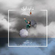 Ali Jafari Pouyan - Forever Overcast (2018)