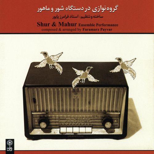 Faramarz Payvar - Shur & Mahur Ensemble Performance (2007)