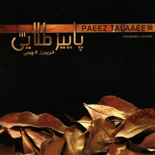 Fariborz Lachini - Golden Autumn 3 (2006)