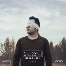 Navab Jalil - After the Fog (2018)