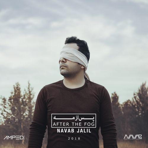 Navab Jalil - After the Fog (2018)