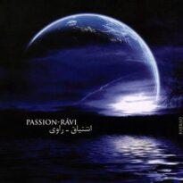 Ravi - Passion (2006)